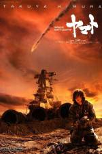 Watch Space Battleship Yamato Online Putlocker